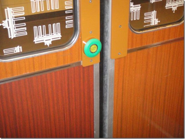 2009-11-08_02-37-45 DSC00897